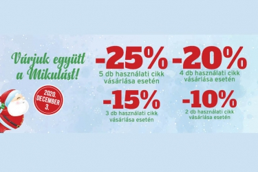 Tchibo Santa Claus offer